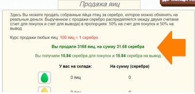 7d3e6-clip-54kb
