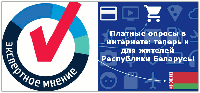 http://1000rabota.ru/wp-content/uploads/2016/10/e%60kspernoe-mnenie-1.png